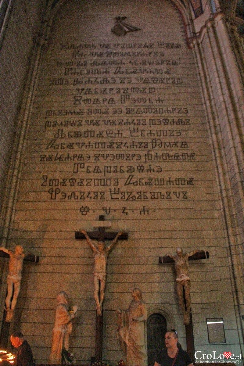 Katedra Wniebowzięcia Najświętszej Maryi Panny