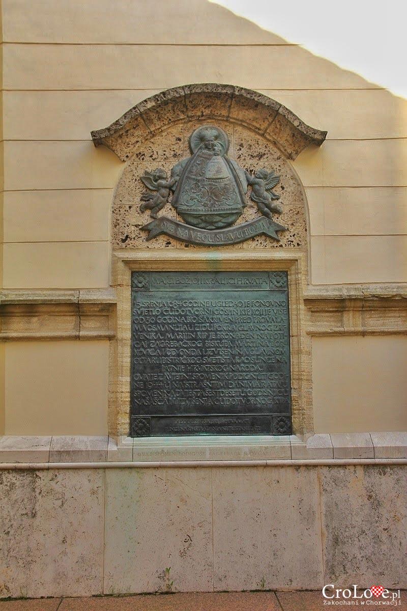 Miejsce Drugiego odnalezienia figury - Sanktuarium maryjne Marija Bistrica